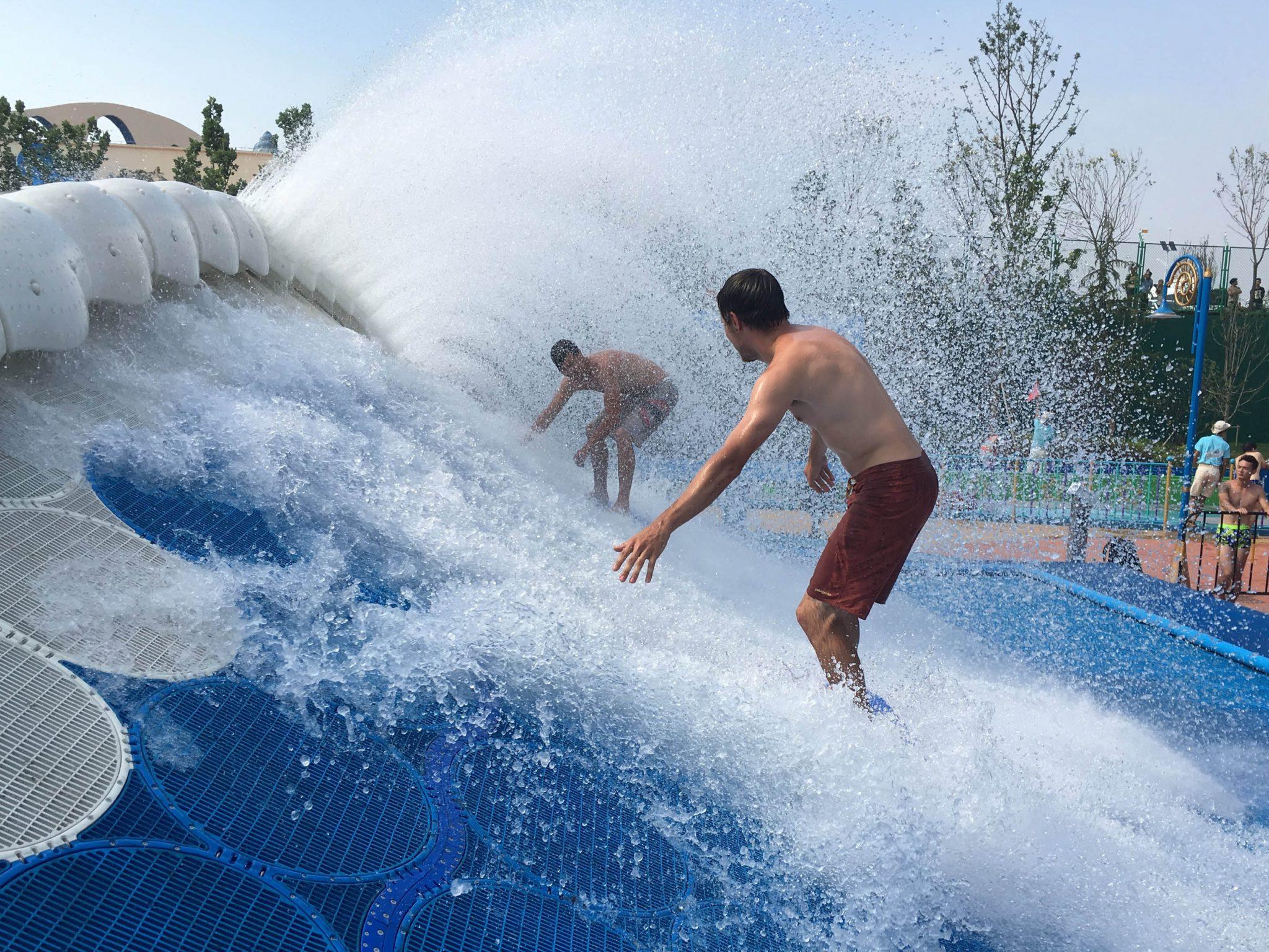 Latitube surf ride