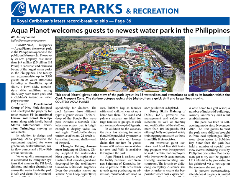 Amusement Today article featuring aqua planet waterpark